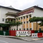 Singapore high school
