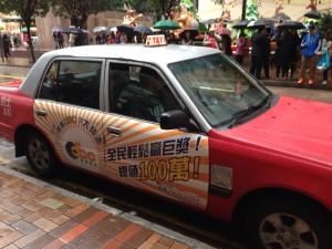 Taxi, Hong Kong