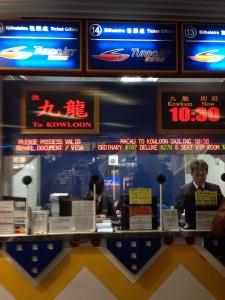 Turbo Jet counter, Macau