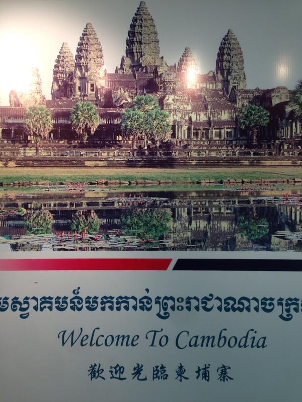 traveltip-Cambodia-singapbyart.com-2.jpg