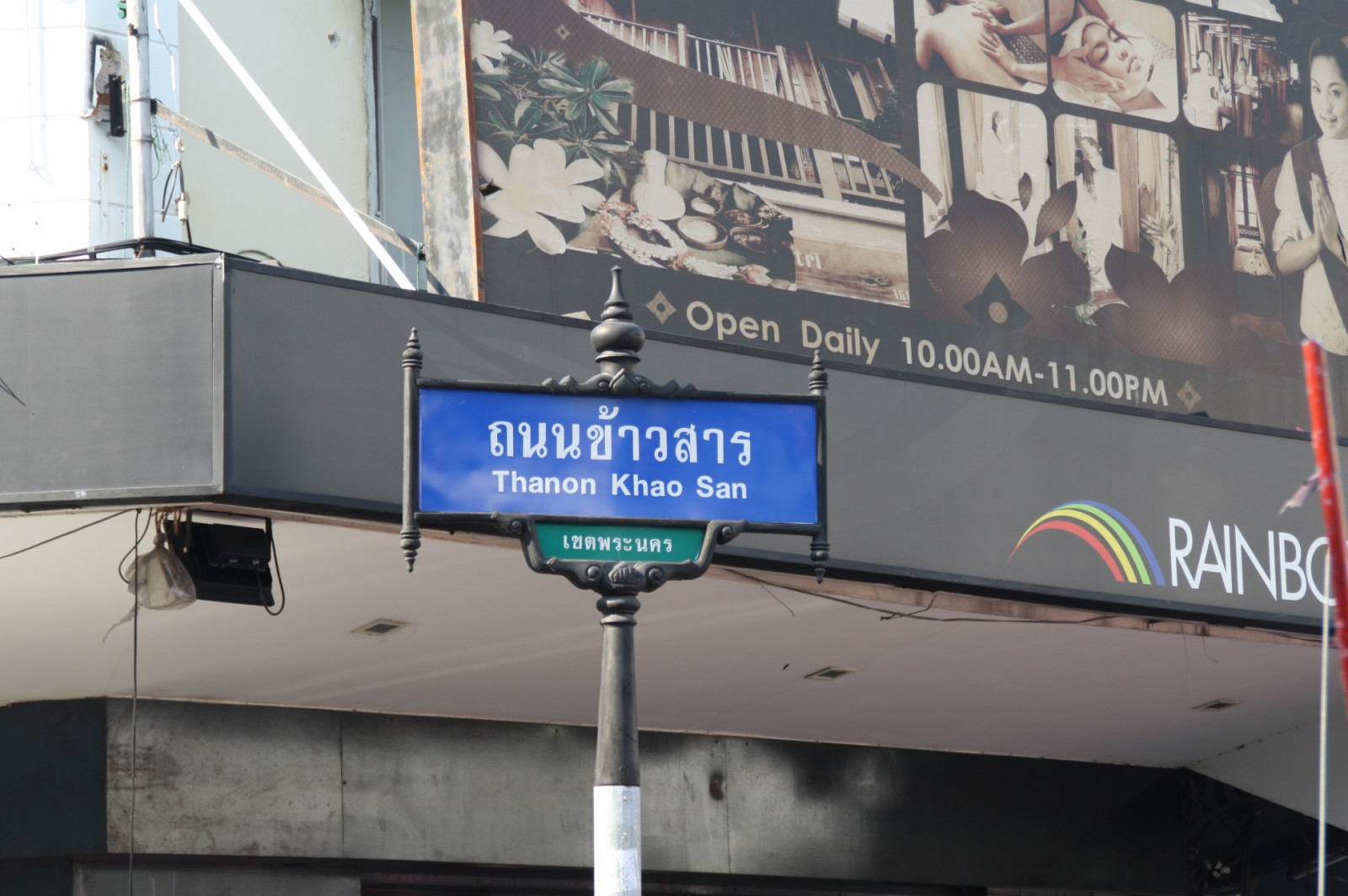 khoasanroad-www.singapbyart.com