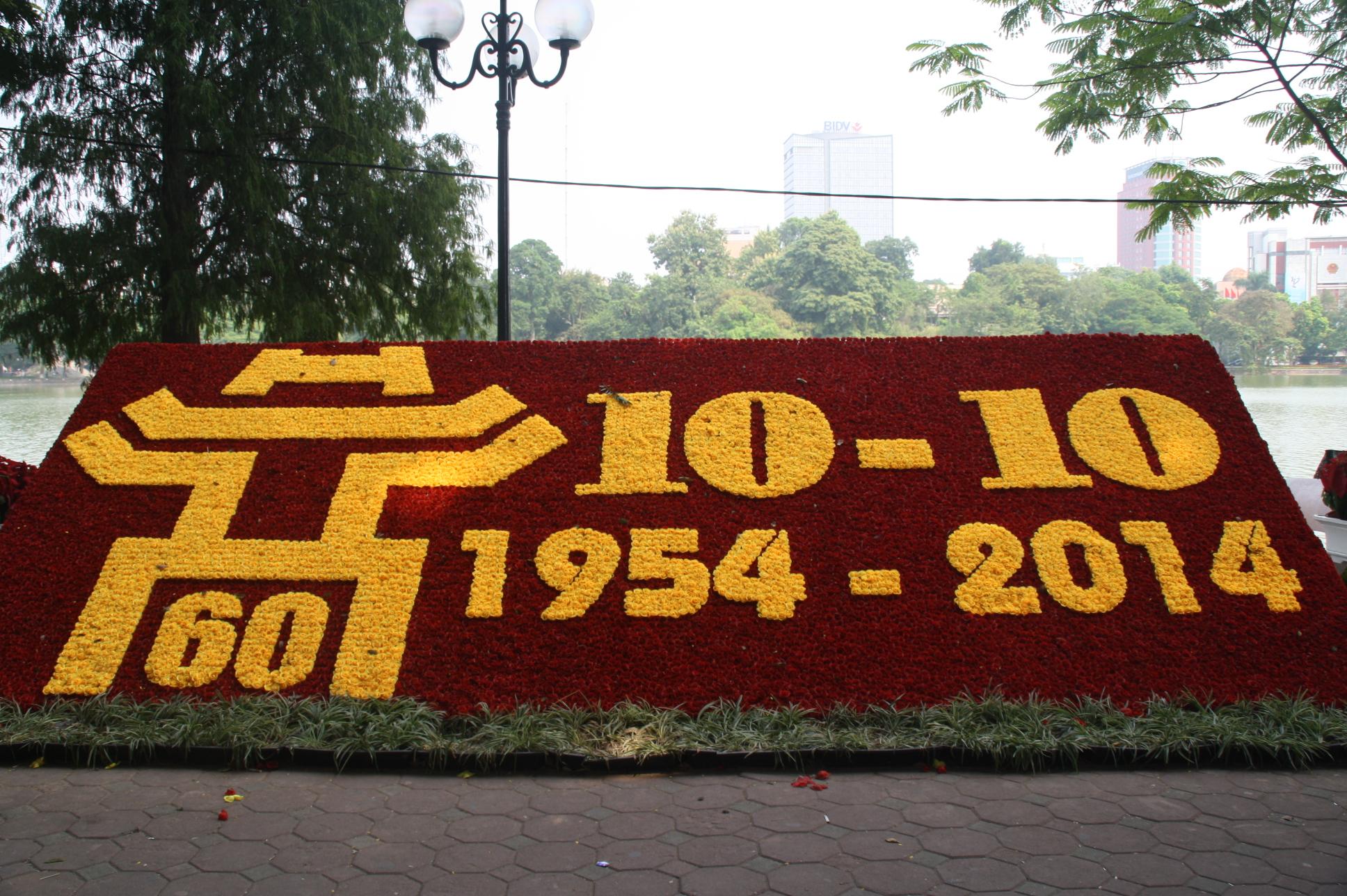 singapbyart.com-hanoi-60years